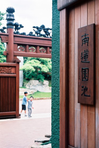 Nan Lian Garden 009
