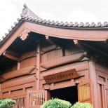 Nan Lian Garden 011