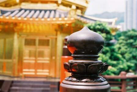 Nan Lian Garden 014