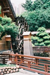 Nan Lian Garden 015
