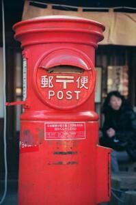 Japan 375418_10150477695788716_324366121_n