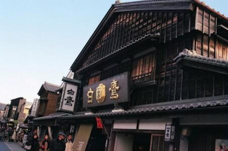 Japan 381967_10150477696018716_600233634_n