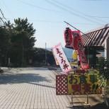 Japan 383712_10150477693378716_1880561032_n