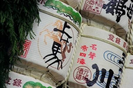 Japan 402885_10150477696418716_426973651_n