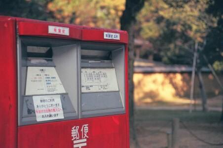 Japan 409551_10150477695033716_1518831684_n