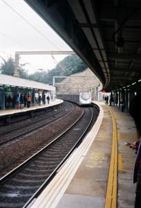 MTR University Station