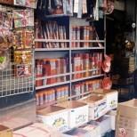 Sheung Shui Town Street Scene 2