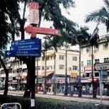Sheung Shui Town