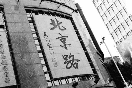 guangzhou17