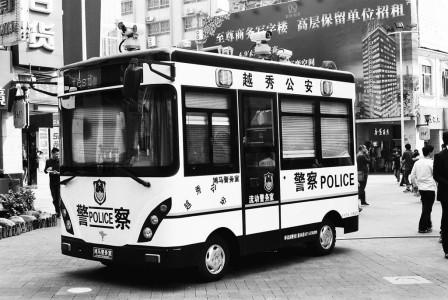 guangzhou7