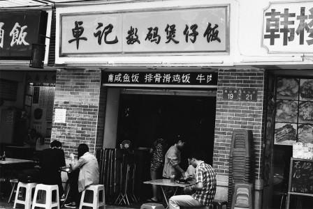 guangzhou8