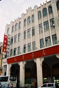 guangzhou_0a