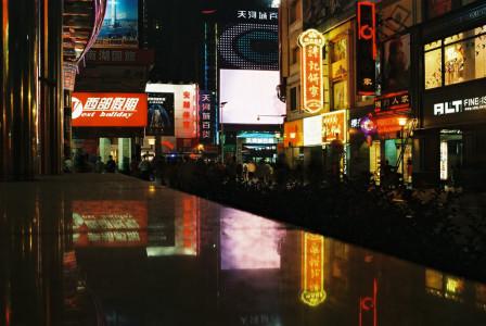 guangzhou_3a