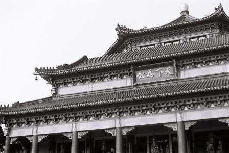 guangzhou_4a