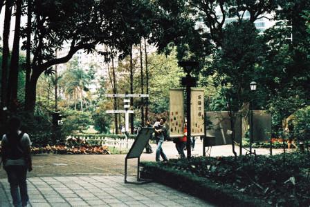 Hong Kong Park 0